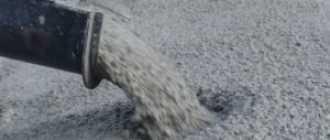 Чем отличается бетон от цемента: обзор