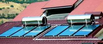 Эксплуатация вакуумного солнечного коллектора