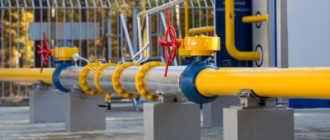 Что нужно для подключения газа к частному дому?