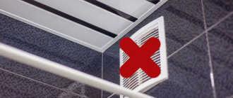 Что делать, когда не работает вентиляция в квартире: личный опыт решения проблемы