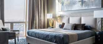 Современная эклетика в спальне
