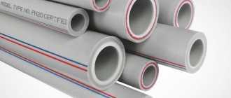 Трубы для отопления: критерии выбора и советы по проектированию разводки отопления