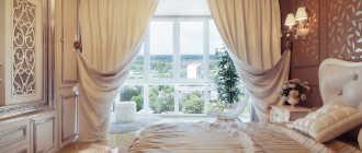 Шторы в спальню: ТОП-100 фото лучших идей современного дизайна