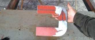 Способ гибки профильной трубы без использования гибочного станка