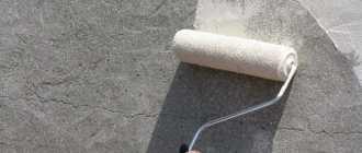 Чем покрасить бетон: инструмент, материалы и способы