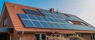 Солнечные батареи для отопления дома – экологично и выгодно